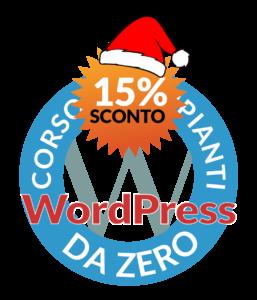 sconto wordpress corso